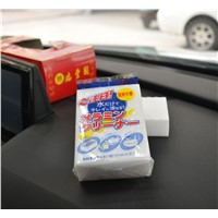 Super Soft Compressed Car Cleaning Sponge