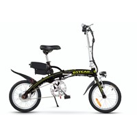 2015 new mini foldable electric bike