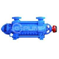 MDG Boiler Feed Water Pump