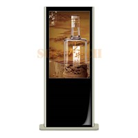 46 Inch HD 1920*1080 Floor Standing LCD Advertising Player Display Screen Machine Equipment