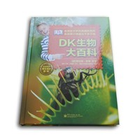 Top Quality Customized Book Printing Service