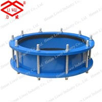 Piping Expansion Joint Dismantling Joint (SSJB)