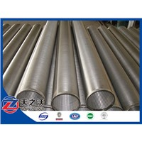 V wire screen pipe (China factory for 21 years)