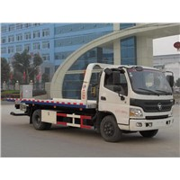 good performance Dongfeng 4tons Aumark rotator tow truck for sale