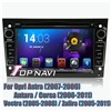Android 4.4 Quad Core Car DVD Player For Opel Astra (2007-2009) GPS Navigation