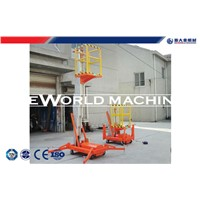 SJYL model boom type elevated / aerial work platform