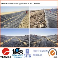 pond liner HDPE geomembrane China supplier