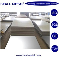 330 660  stainless steel cold rolled/hot rolled sheet