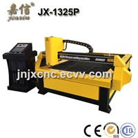 JIAXIN JX-1325P Hypertherm power supply CNC Plasma Metal Cutter