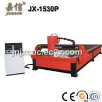 JX-1530P  JIAXIN CNC Cutting Machine for Metal steel