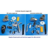 bicycle engine kit EK50N