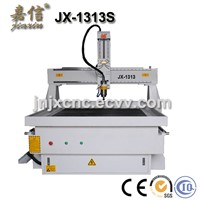 JIAXIN CNC control Marble carving machine JX-1313S