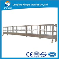 zlp630 suspended access platform /  building cleaning equipment / the building cradle