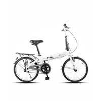 "26"" higfh carbon steel double folding bike"