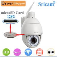 Sricam SP008 128g PTZ dome wireless wifi IR onvif outdoor ip dome camera ptz