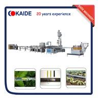Flat Emitter Drip Irrigation Tape Machine KAIDE factory 180m/min