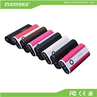 Smart selling power bank(6000mAh)
