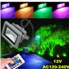 12V LED Flood Light/Waterproof LED Project Lighting/RGB LED Garden Lamp