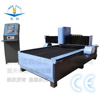 Cheap cnc plasma cutting machine for metals