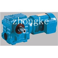 High quality S series geared motor reducer