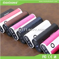momoho mini&portable strong Built-in Micro USB mobile charger for iphone