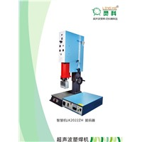 ultrasonic welding machine for 3D glasses