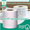 RPH-230 PP synthetic paper