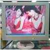 stock 12 inch 4:3touch screen monitor 1024*768  touch screen monitor for POS