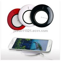 China Newest High Quality Qi Wireless Charger Wholesale