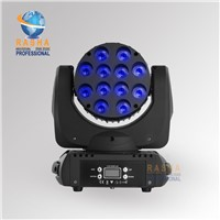 Best Price 12*10W CREE 4IN1 RGBW LED Moving Head Beam Light With DMX IN&OUT For DJ Party Light