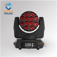 Factory Price 12pcs*10W Cree 4in1 RGBW LED Moving Head Beam Light For Stage Event Party