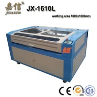 JX-1610L JIAXIN Cloth Paper Laser engraving machine