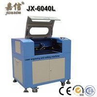 JX-6040L   JIAXIN Portable Laser paper cutting machine