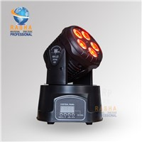 NEW ARRIVAL 5in1 5*15W RGBAW Mini LED Moving Head Wash Light,Stage Moving Head for Disco Party
