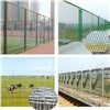 High quality factory price wire mesh fence/cattle sport road wire mesh fence