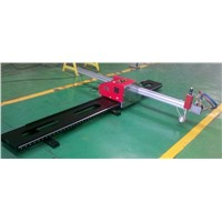multi-functional portable cnc cutting machine