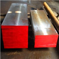 1.2379 alloy steel flat bar