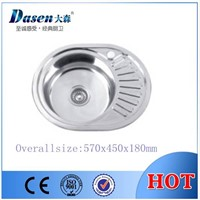 DS5745 Stainless steel single bowl kitchen sink with tray