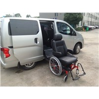 WCL turning seat & wheelchair