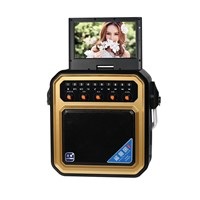 Portable KARAOKE PLAYER WITH SCREEN
