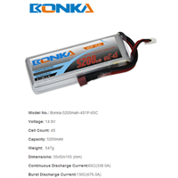 Bonka-5200mah-4S1P-65C Lipo battery for RC helicopters