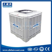 DHF KT-30AS evaporative cooler/ swamp cooler/ portable air cooler/ air conditioner