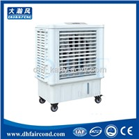 DHF KT-70YA portable air cooler/ evaporative cooler/ swamp cooler/ air conditioner