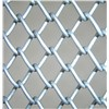 Haotian Chain Link Fence Hot Sale