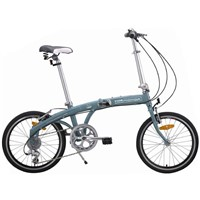 Lightest Folding Bike with High Quality