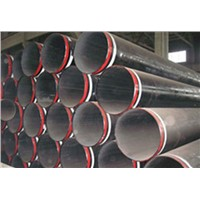 Thermal expansion pipe
