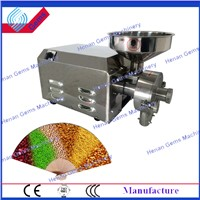 home use grains milling machine
