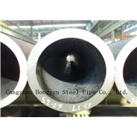 thick-walled steel pipe