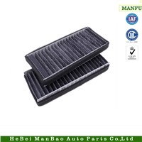 HEPA Cabin Filter  O.E.M (33D 819 638)for Volkswagen