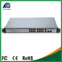 brand T-STONE IEEE802.3af poe switch 16 port network switches power supply 250W for IP cameras